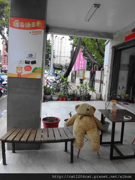 菠蘿油王子茶餐廳-門口1.JPG