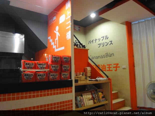 菠蘿油王子茶餐廳-環境3.JPG