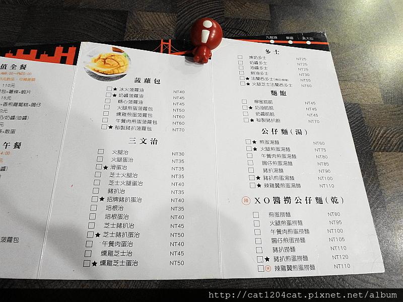菠蘿油王子茶餐廳-菜單2.JPG