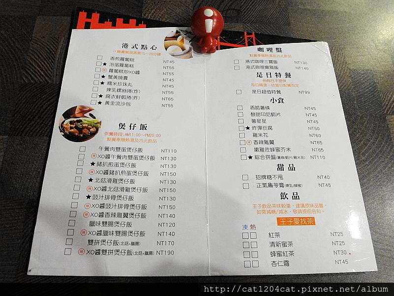 菠蘿油王子茶餐廳-菜單3.JPG