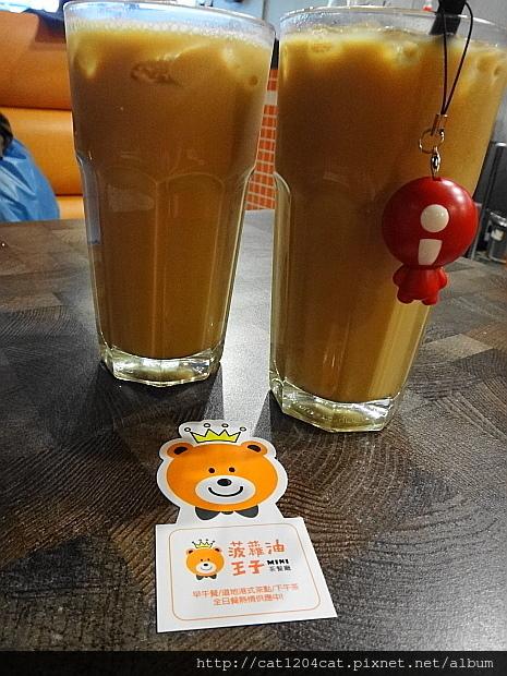 菠蘿油王子茶餐廳2.JPG