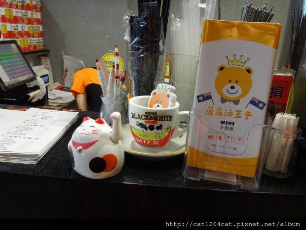 菠蘿油王子茶餐廳-環境15.JPG