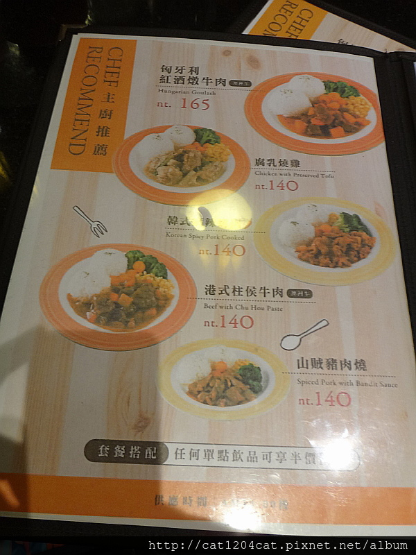西雅圖咖啡漢神店-菜單2.JPG