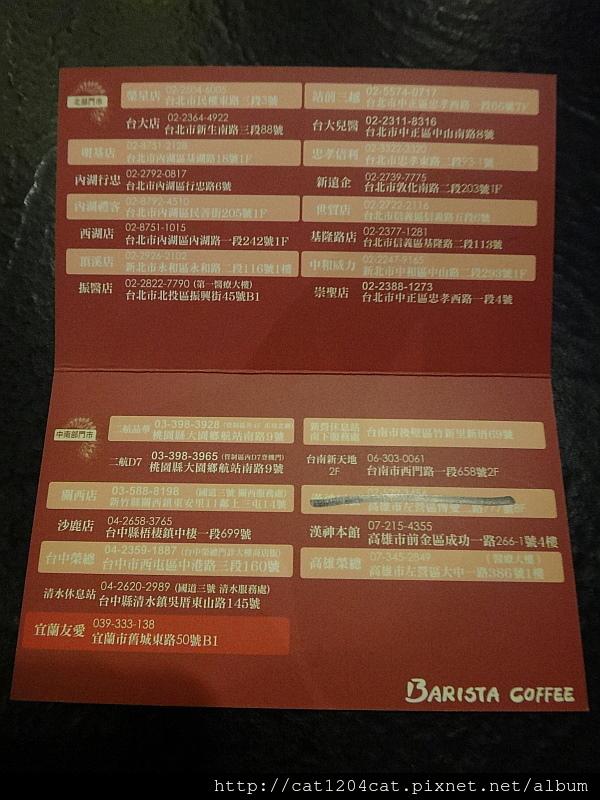 西雅圖咖啡漢神店-名片2.JPG