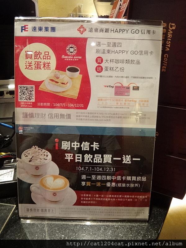 西雅圖咖啡漢神店-優惠2.JPG