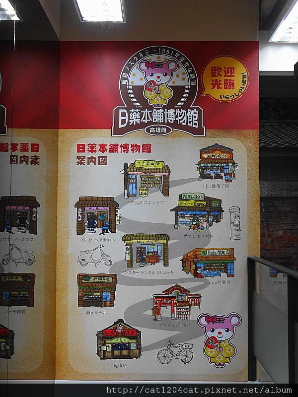 日藥本舖博物館3.JPG