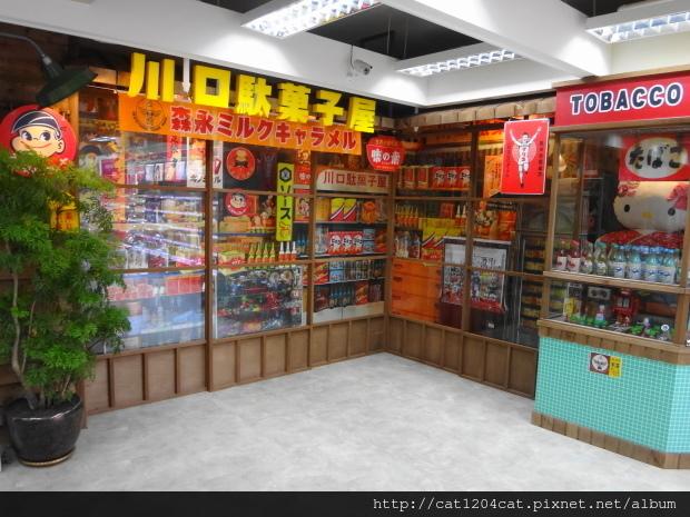 日藥本舖博物館4.JPG