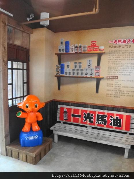 日藥本舖博物館7.JPG