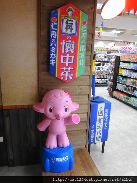 日藥本舖博物館8.JPG