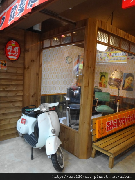日藥本舖博物館9.JPG