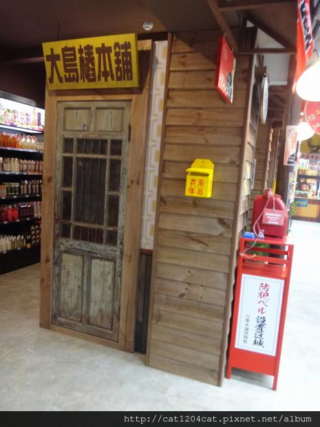 日藥本舖博物館11.JPG