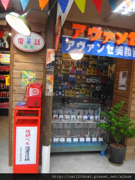 日藥本舖博物館12.JPG