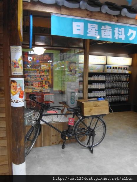 日藥本舖博物館13.JPG