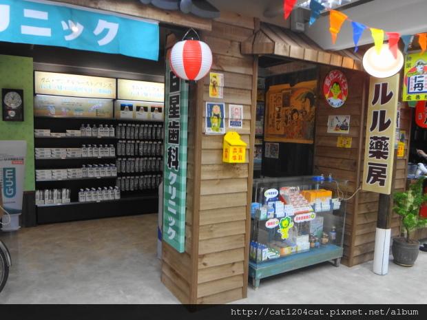 日藥本舖博物館14.JPG