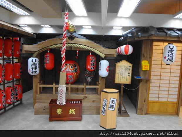 日藥本舖博物館17.JPG