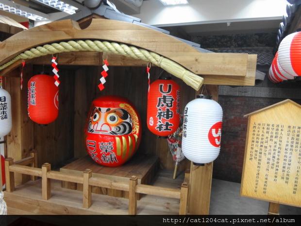 日藥本舖博物館18.JPG