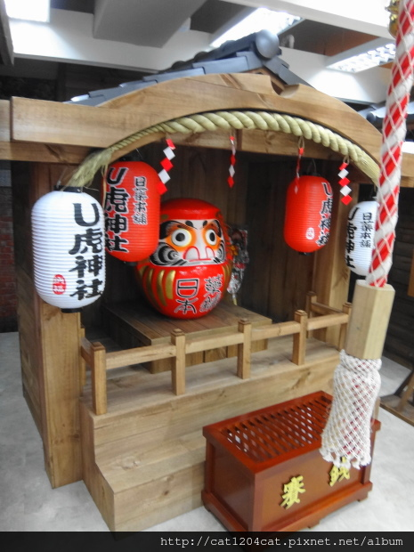 日藥本舖博物館19.JPG