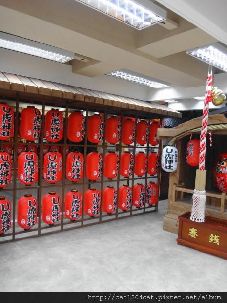 日藥本舖博物館20.JPG