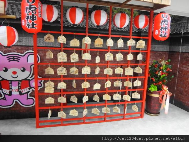 日藥本舖博物館21.JPG