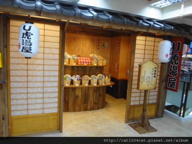 日藥本舖博物館22.JPG