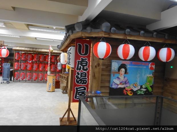 日藥本舖博物館23.JPG