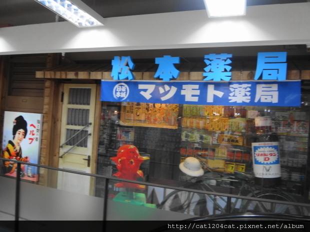 日藥本舖博物館24.JPG
