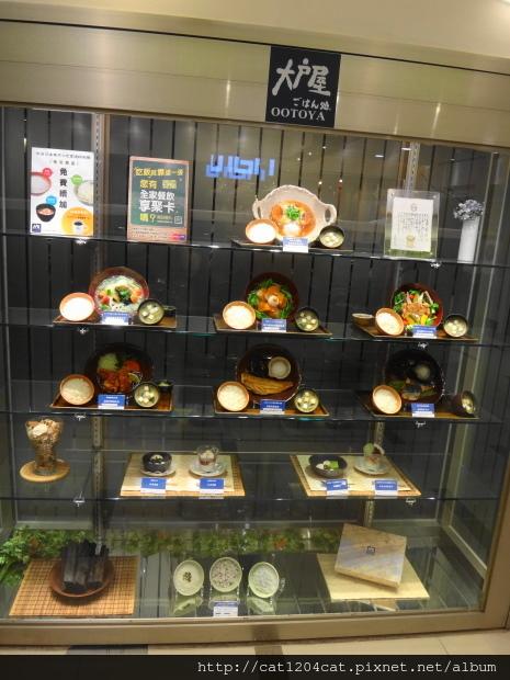 大戶屋-食物模型牆1.JPG