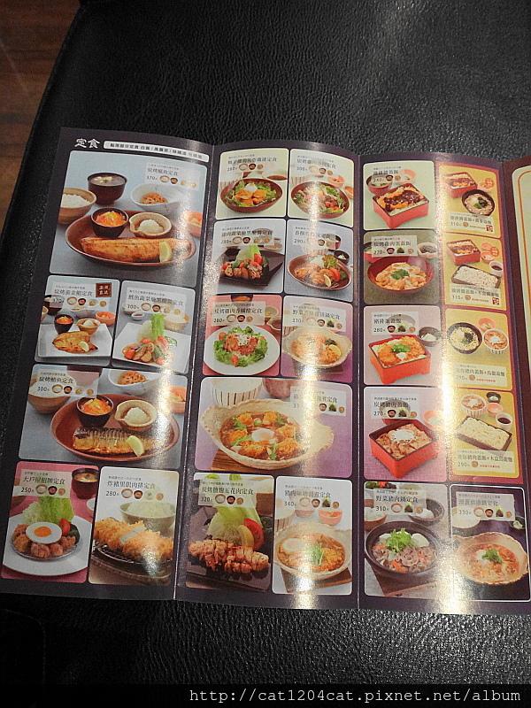 大戶屋-菜單5.JPG