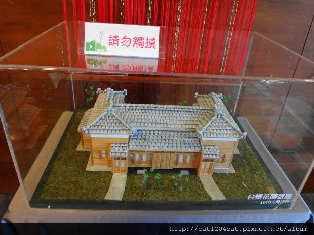 花糖日式旅館-遊客中心4.JPG