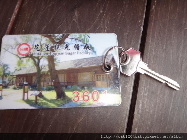 花糖日式旅館-房卡2.JPG