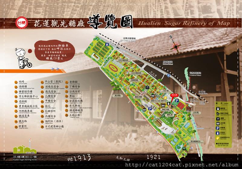 花糖日式旅館-地圖1.jpg