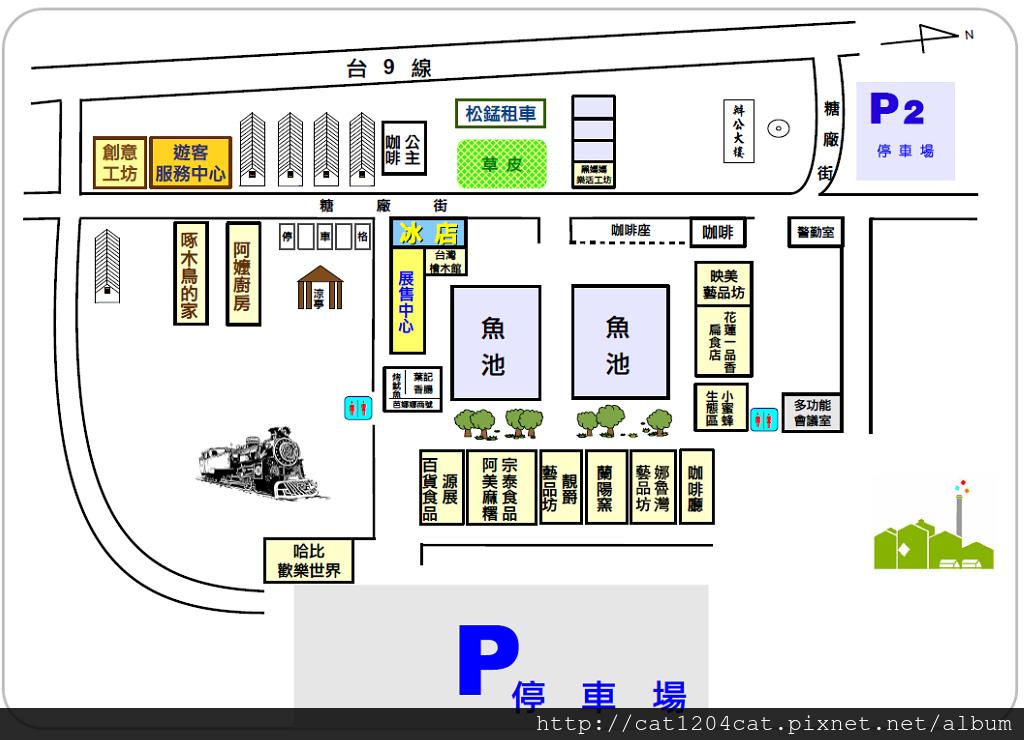 花糖日式旅館-地圖2.jpg