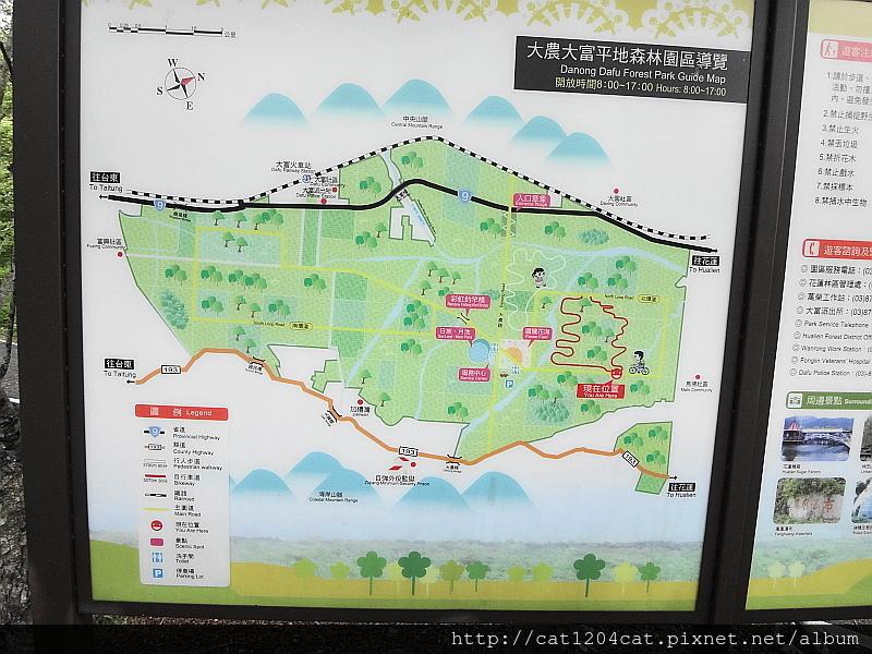 大農大富平地森林園區1.JPG