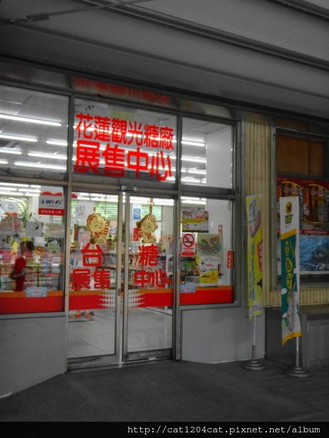 花糖50.JPG