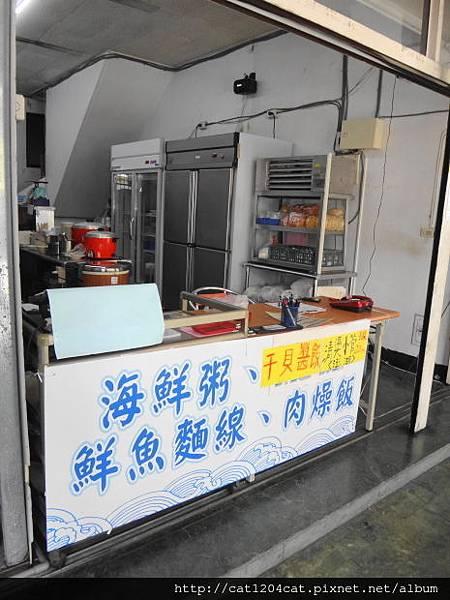乾坤鮮魚湯-廚房.JPG