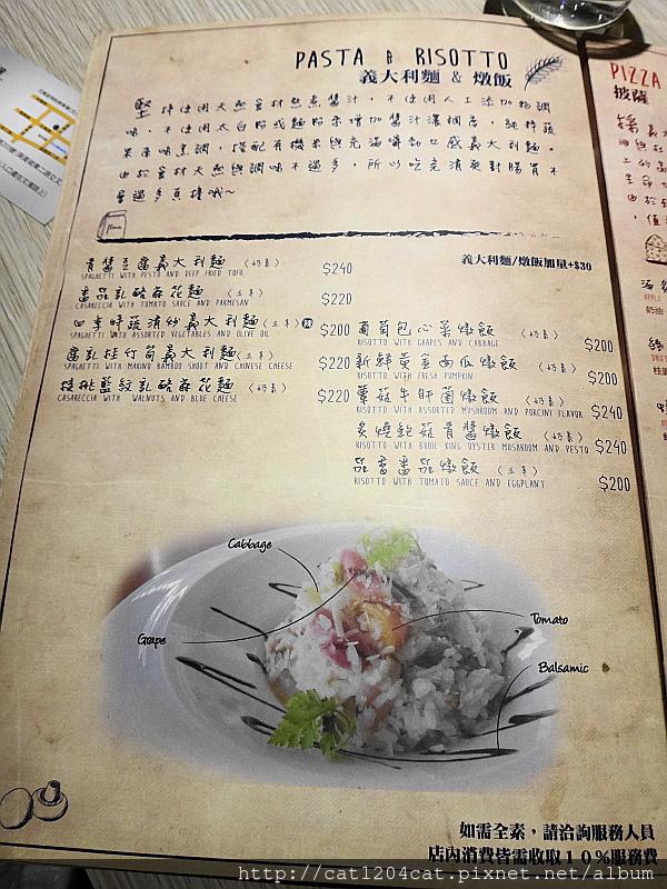 蜜熊窯-菜單4.JPG