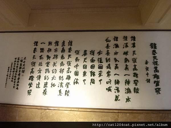 歷史博物館3.JPG