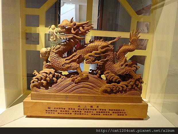 葉經義木雕展7.JPG