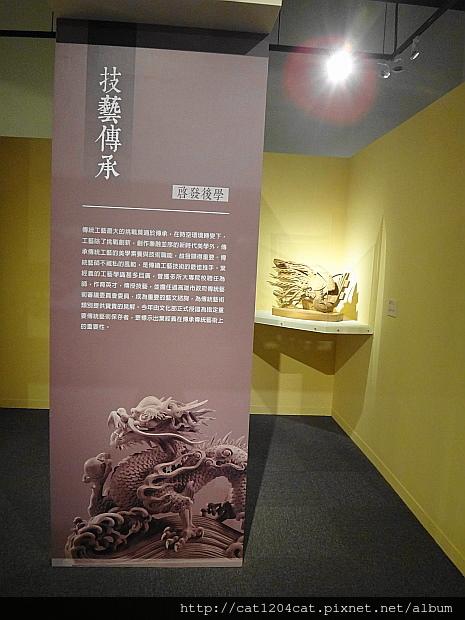 葉經義木雕展28.JPG