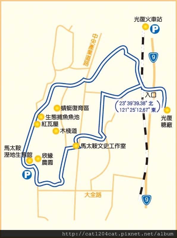 馬太鞍濕地-地圖.jpg