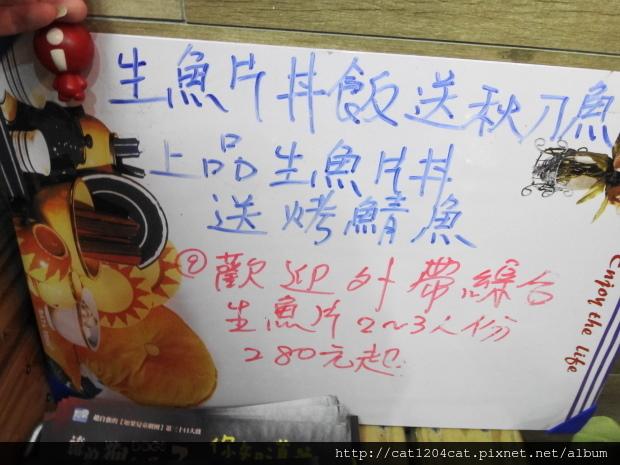 千曲川-優惠.JPG