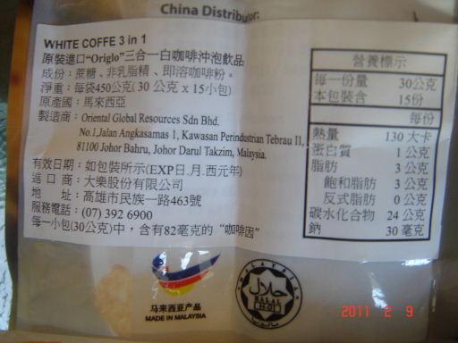白咖啡6.jpg