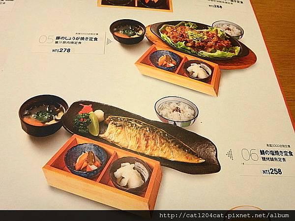 元定食-菜單3.JPG