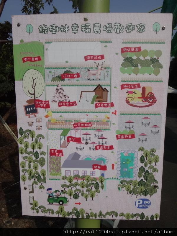 綠樹林-地圖.JPG