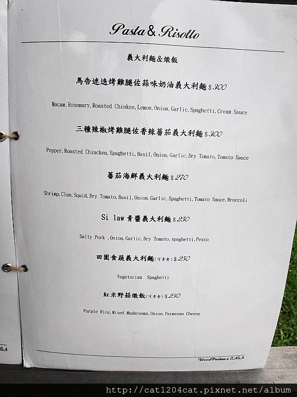 啄木鳥的家-菜單3.JPG