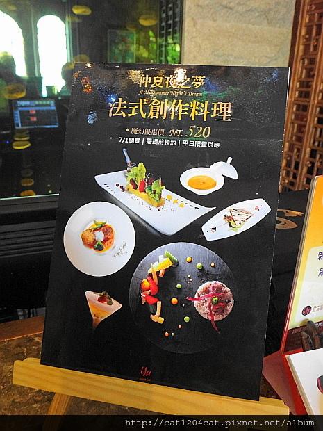 鈺善閣-菜單.JPG