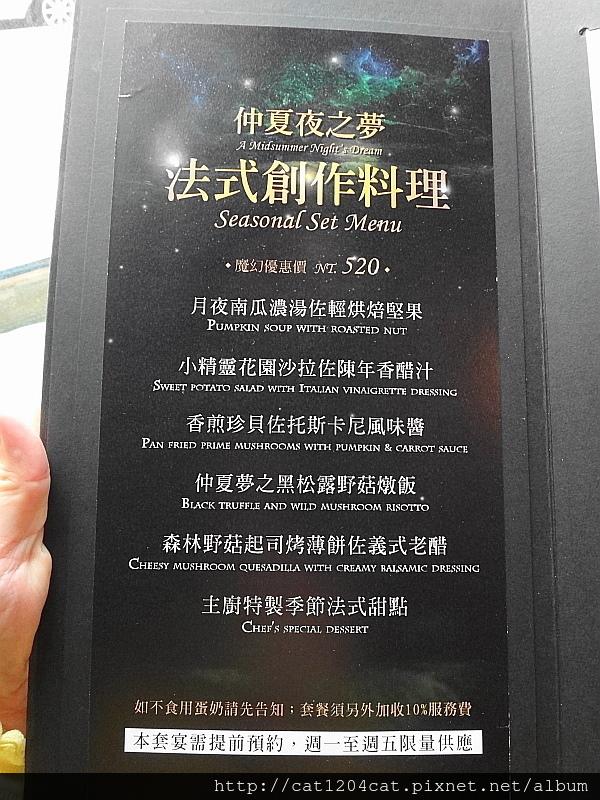 鈺善閣-菜單1.JPG