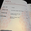 Hotel窩-菜單6.JPG