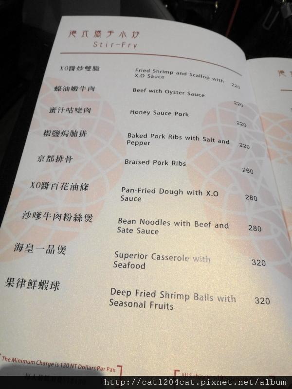 Hotel窩-菜單10.JPG