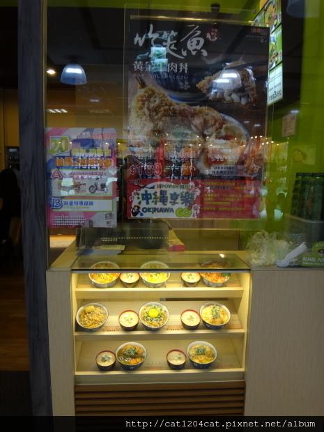 鮮五丼-環境1.JPG